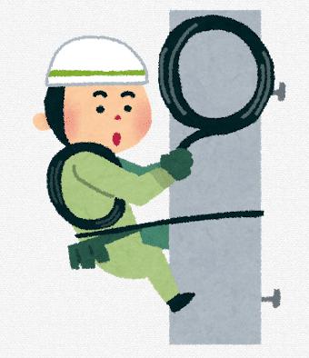 資格・電気・エネ管・電験のお部屋